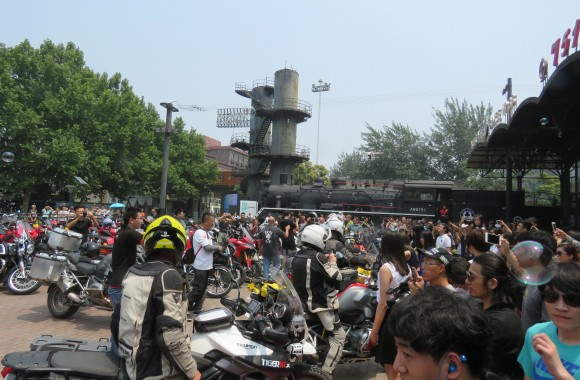 Ace Cafe Beijing