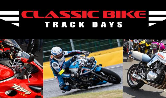 Suzuki Classic Bike Trackday